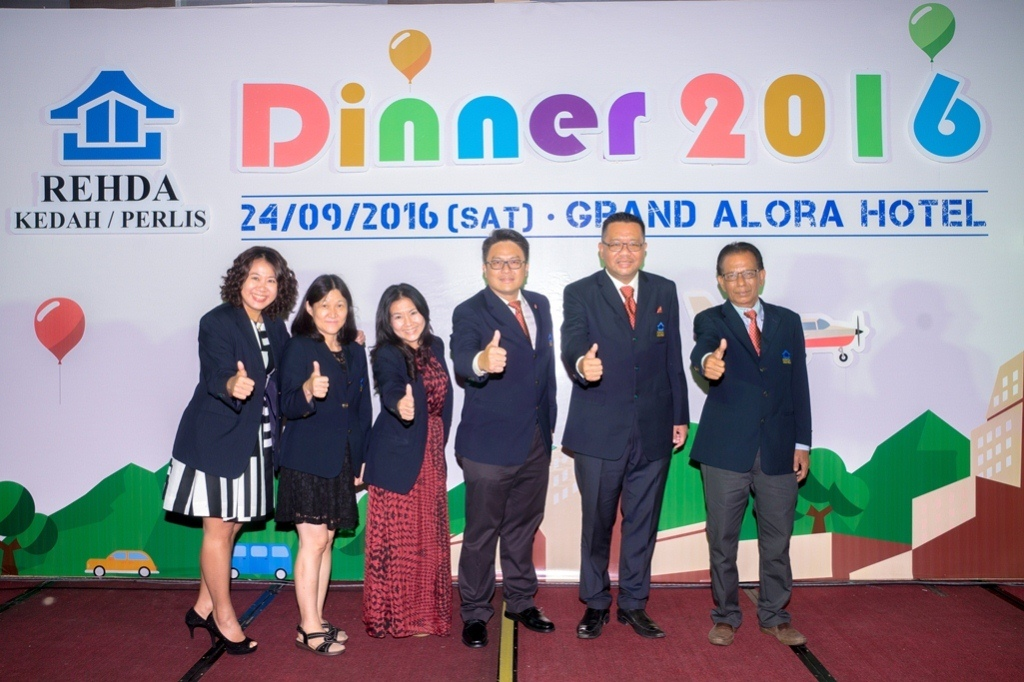 REHDA'S DINNER 2016